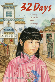 32 Days: A Story of Faith and Courage - Ellen Lucey Prozeller