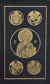 New Testament and Psalms (RSV)-Second Catholic Edition - Leather