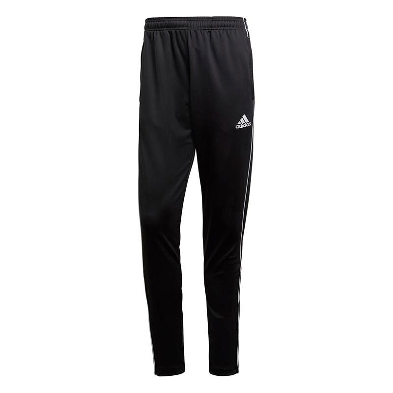 Tracksuit Bottoms - Kids adidas Core 18 Training Pants - 25% Off RRP 5957f5561