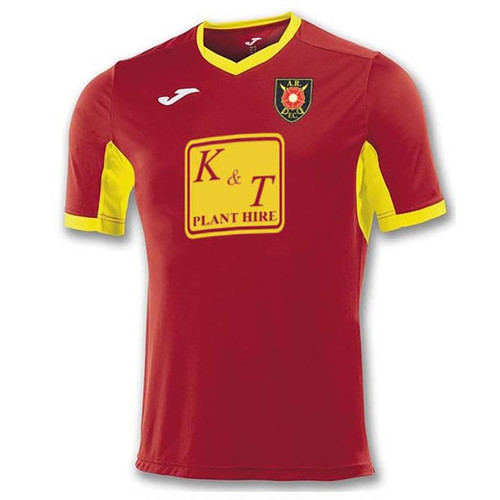 Football Shirts - Albion Rovers Kids Away Jersey 19/20 - Joma