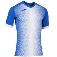 Football Shirts - Joma Supernova Jersey - Teamwear