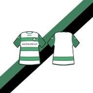 Eriskay FC Home Shirt 18/19 Keyring