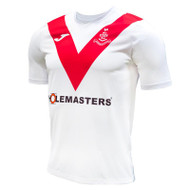 Airdrieonians - Home Shirt 2019/20 - Joma