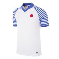 Japan Retro Away Shirt 1987/88