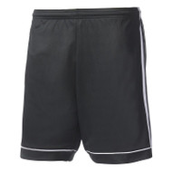 adidas Squadra 17 Black Football Shorts (Clearance)