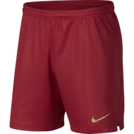 Portugal Kids Home Shorts 2018 (Clearance)
