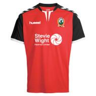Threave Rovers Kids Away Shirt