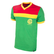 Cameroon 1989 Home Retro Shirt