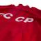 Russia CCCP 1970s Retro Track Jacket