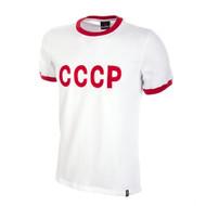 Russia CCCP 1970s Away Retro Shirt