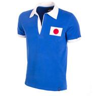 Japan 1950s Home Retro Shirt
