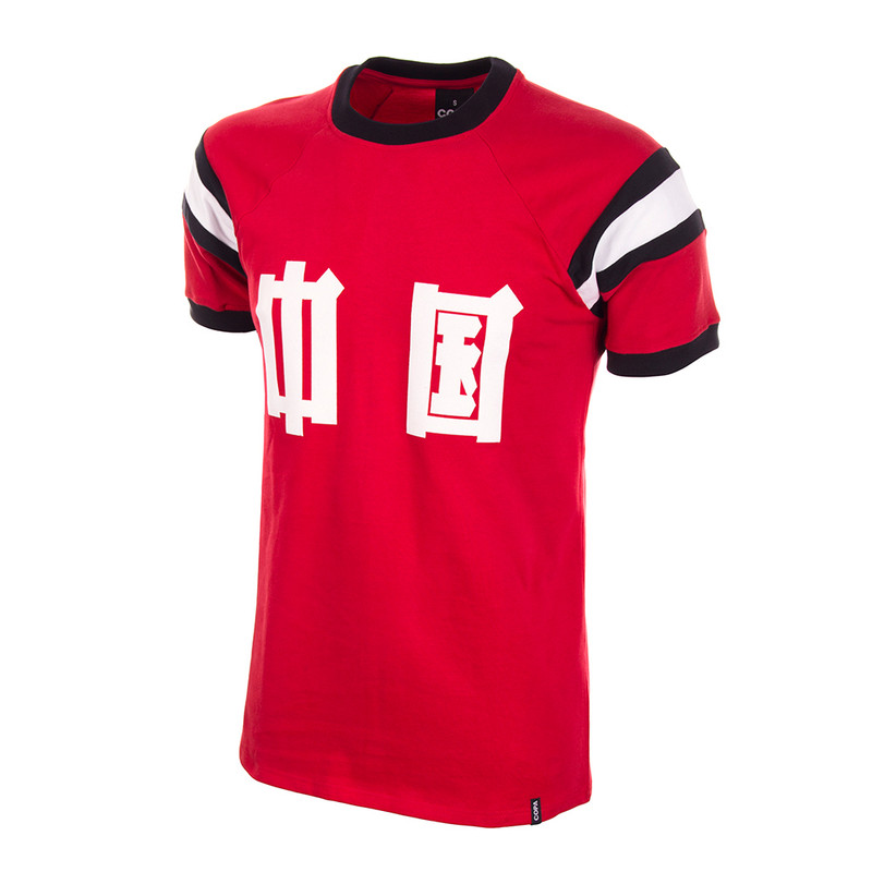 Manchester United 38 Tuanzebe Red Home Soccer Club Jersey