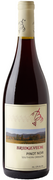 2013 Signature Pinot Noir 12 bottles/case $100 per case plus flat shipping rate of $20