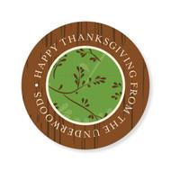 Wood Grain Sticker