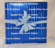 Blue Shimmer Gift Wrap
