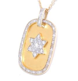 14K Yellow Gold Diamond Star of David Dog Tag 51001662