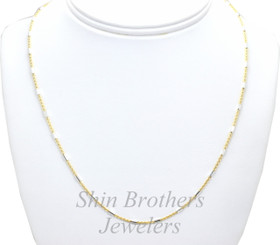 "Sterling Silver Two Tone Gold Plated 18"" Bar and Cable Chain Necklace 83010546"