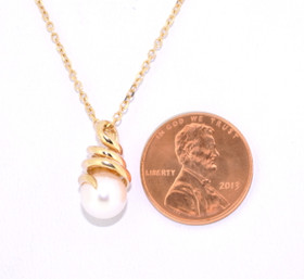14K Yellow Gold 7.5mm Pearl Pendant 52001636