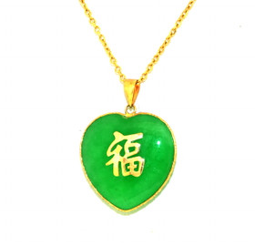 14K Yellow Gold Green Jade Good Life Heart Pendant