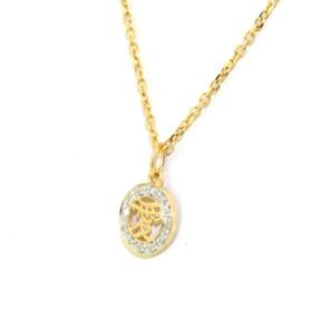 14K Yellow Gold Diamond Love in Chinese Charm51001728