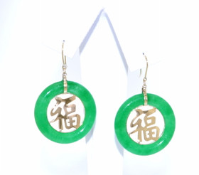 14K Yellow Gold Good Luck Jade Hanging Earrings