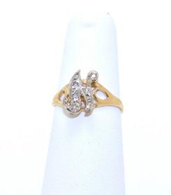 "11003221 14K Yellow Gold ""N"" Diamond Initial Ring"