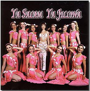 Ya Salam Ya Jillina Belly Dance ~ George Fadel (Composer) ~ Belly Dance Music CD