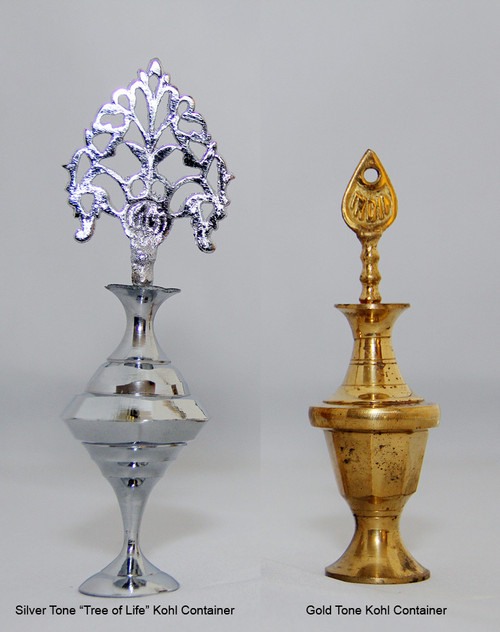"Belly Dance Metal Kohl Container * The containers do not contain Kohl in them.  Out of Gold Tone ""Tree of Life"" Container"