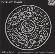 SABLA TOLO II Further Journeys into Pure Egyptian Percussion by Hossam Ramzy ~ Belly Dance Music CD