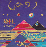 Ro-He by Hossam Ramzy & Essam Rashad ~ Belly Dance Music CD