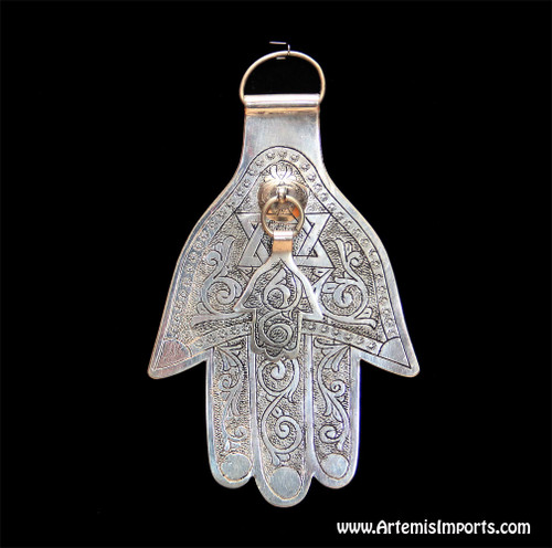 Hand of Fatima / Hamsa ~ Large with Engraved Star of David & Small Hand of Fatima Hanging From Center