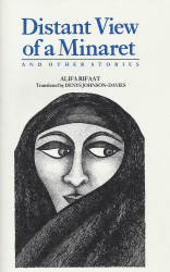 Distant View of a Minaret and Other Stories Hardcover byAlifa Rifaat