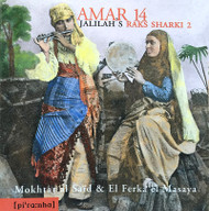 Jalilah's Raks Sharki 2 - Amar 14 - Belly Dance Music CD