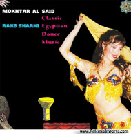 Jalilah's Raks Sharki 1 - Mokhtar Al Said - Belly Dance Music CD