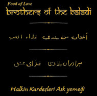 Brothers of the Baladi - Food of Love (1983) ~ Belly Dance Music CD