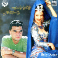Amani Belly Dance - Blue, Belly Dance Music CD