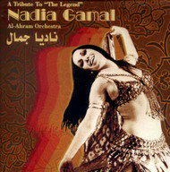 "A Tribute to ""The Legend"" Nadia Gamal - Al-Ahram Orchestra - Belly Dance Music"