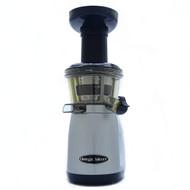 Omega Vert VRT 350 HD Juicer
