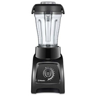 Vitamix S30 Personal Blender in Black