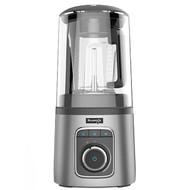 Kuvings SV-500 Vacuum Blender In Silver
