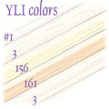 4mm White & Cream Ribbon Set