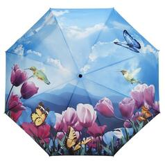 "Galleria Folding 48"" Umbrella - Tulip Sonata"