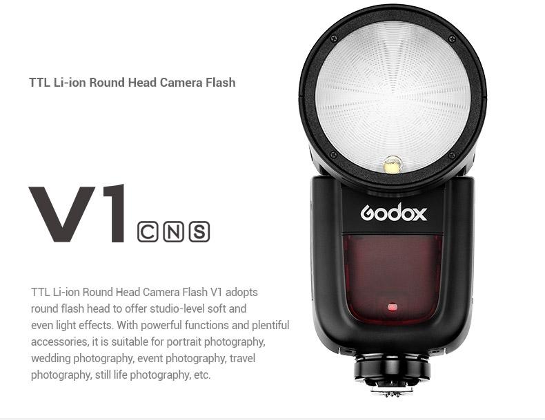 products-camera-flash-v1-02.jpg