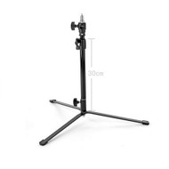 Fotolux Back Lighting Stand L-600F