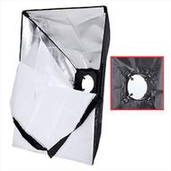 Fotolux Mini Flash Softbox with Diffuser (50 x 70 cm) SB-5070