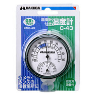 Hakuba Humidity Meter Hygrometer and Thermometer C-43