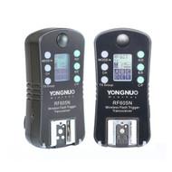 Yongnuo Wireless Flash Trigger Transceiver Set RF-605 - Nikon
