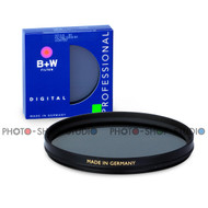 B+W 67mm ND0.6 4X Neutral Density ND Filter (102E) #72892