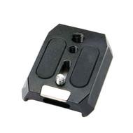 Kamerar Quick Release Plate QV-1 (for QV-1 kit)