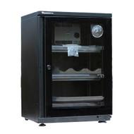 Wonderful 72L Dry Cabinet AD-089CH